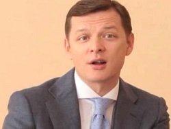 Ляшко считает, что США вмешиваются в дела Украины