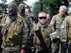 Украинские радикалы грозят России терактами