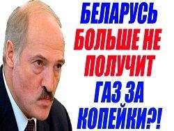 Беларусь получила жесткий отпор от Медведева: В ЕАЭС никто никого не держит