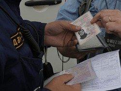 штраф без медицинской справки отп способы погашения кредита