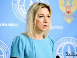 Завершен суд между ИА REGNUM и представителем МИД РФ Марией Захаровой