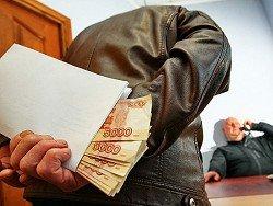 Размер взятки в России вырос на 75% по сравнению с прошлым годом