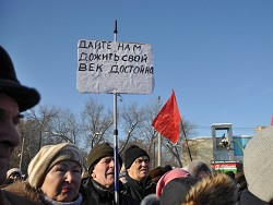 """""""Губернатор, ты чё?"""" В России опять выходят на митинги"""