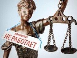 Путинский режим судит за мысль, за совесть, за профессиональность