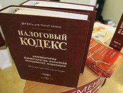Совфед принял закон об освобождении Тимченко и Сечина от налогов