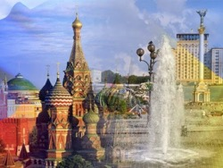 США признают, что будущее Украины зависит только от РФ