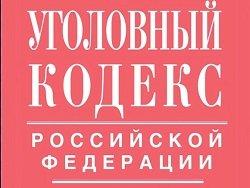 Жительнице Омской области грозит семь лет тюрьмы за жестокость к сыну-инвалиду