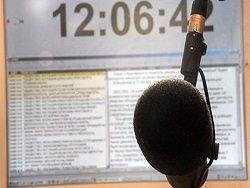 Неизвестные ворвались на радиостанцию и потребовали огласить их сенсацию