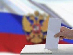 В Кремле пообещали обдумать предложение о переносе выборов на 18 марта 