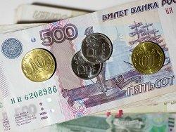 За долги россиянам придется заплатить налог