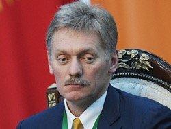 В Кремле назвали условие возобновления меморандума с США по Сирии