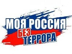 Россия сегодня: скажем