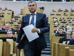 СМИ узнали о незадекларированных владениях Володина, Неверова и Панкова