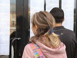 В Сибири выпускникам педвузов предлагают зарплату в пять тысяч рублей