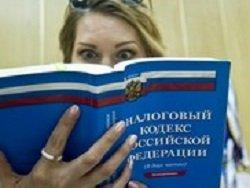 Россиян заставят раскошелиться
