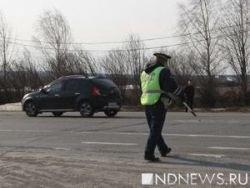 Запрещенные ранее ручные радары возвращаются на российские дороги