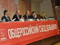 Обманутые дольщики: решить проблему может только Путин