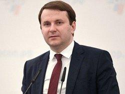 Орешкин анонсировал ослабление рубля