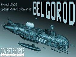 """Субмарина-гигант """"Белгород"""" будет оснащена секретным ядерным оружием"""