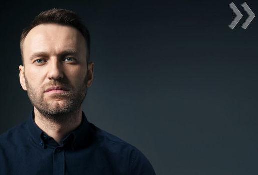 Навальный решил уехать из России