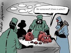 """Российское здравоохранение превращается в """"здравозахоронение"""""""