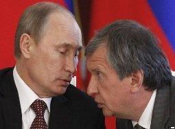 Теневой нефтегазовый фонд Кремля освободили от выплат в бюджет