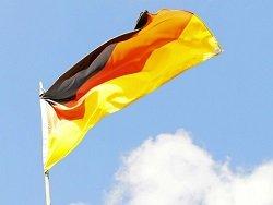 Министерство юстиции ФРГ в Берлине подверглось нападению ультраправых