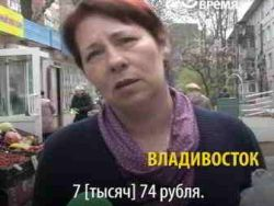 Российские пенсионеры рассказали о своих пенсиях