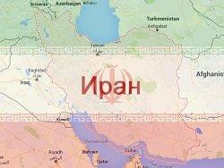 Число жертв взрыва на шахте в Иране выросло до 35 человек