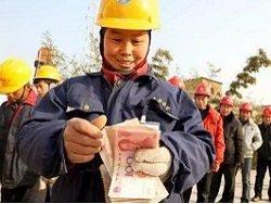 Средняя зарплата китайцев превысила российскую на треть