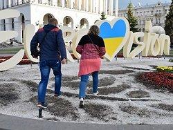 В Швейцарии арестовали залог, внесенный Украиной за Евровидение