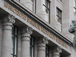 Минфин РФ поддержал идею штрафовать крупнейшие банки за невыдачу кредитов