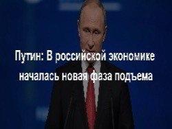К 2018 году каждый четвертый российский регион может оказаться на грани дефолта