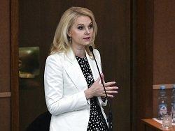Голикова рассказала по ТВ об уменьшении числа нищих россиян, хотя их стало больше