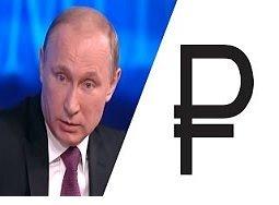 Рубль покатился по наклонной на фоне распродажи госдолга России