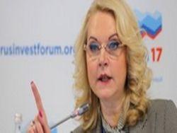 Счетная палата: в институтах развития и госкорпорациях растворилось 5 триллионов рублей