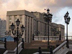 Госдума потратит 29 млн рублей на изучение мнения населения о своей работе