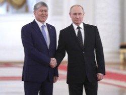 Россия списала Киргизии все долги