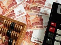 В Госдуму внесли законопроект о введении прогрессивной шкалы НДФЛ