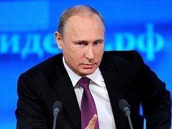 """Ответ Путина жителю Приморья: упростить выдачу """"дальневосточного гектара"""""""