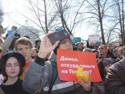 Почему молодёжь ходит на протестные митинги?