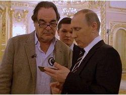 Западная пресса объяснила, почему фильму Стоуна о Путине вряд ли можно доверять