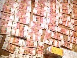 Грабители вынесли из столичного автосалона 4,5 миллиона рублей