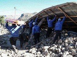В Перу зафиксировано мощное землетрясение