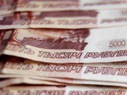 Счетная палата нашла миллиардные нарушения в МВД