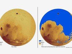 Доказано существование гигантского древнего океана на Марсе
