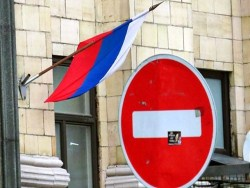 В США представили новые санкции против России