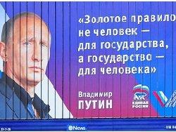 Путину придется снова стать коммунистом