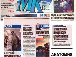 МВД: информация о 475 митингах в поддержку реновации оказалась ложной