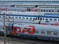 Купить билет на поезд за 120 дней